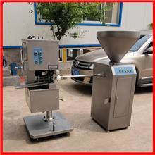 全自动液压灌肠机 糯米肠腊肠定量扭结灌装机械 红肠成套加工设备