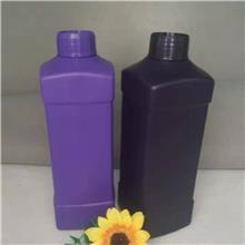 加工 方形香水洗衣液 HDPE塑料方瓶 日化包装瓶