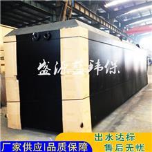 生活养殖污水处理成套设备 城镇废水处理 AO生物工艺污水处理设备