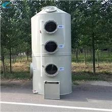 pp废气喷淋塔 气旋喷淋塔 卧式喷淋塔 欢迎来电咨询