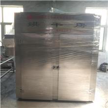 水产品烘干房 烘箱  贵州水产品烘干房 亚信机械