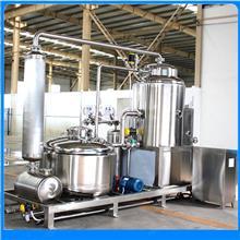 供应果蔬脆片低温设备 南瓜脆片真空油炸机 胡萝卜脆加工设备厂家