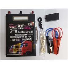 73V5A电瓶车充电器 锂电池充电器厂家批发 方联电子