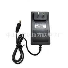 25V2A 18650锂电池充电器  矿灯充电器 太阳能充电器 方联电子