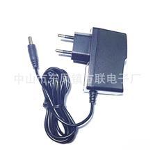 5V3A 18650锂电池充电器 头灯矿灯充电器现货供应