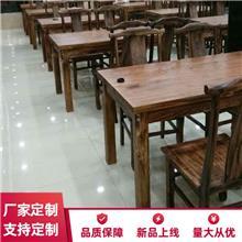 餐饮家具 西餐厅餐饮家具卡座沙发 奶茶店桌椅组合 咖啡厅酒吧休息区沙发椅