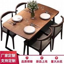 西餐厅餐饮家具  咖啡厅酒吧 休息区沙发椅