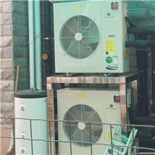 家用两联供中央空调 省电中央空调 变频中央空调安装