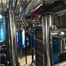 空气源热泵 水源热泵 电锅炉