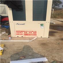 中央空调工程 商用中央空调 广东中央空调工程 欧威尔