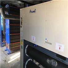 养殖恒温控温机 水源热泵 安徽养殖恒温控温机 欧威尔