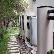 变频中央空调安装 家用中央空调厂家 两联供中央空调