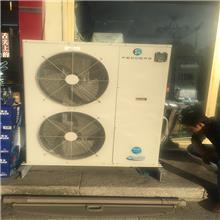 家用中央空调 中央空调厂家 两联供机组中央空调