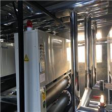 水源热泵机组 空气源热泵 山西水源热泵机组 欧威尔