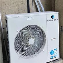 家用户式中央空调 家用中央空调厂家 新疆家用户式中央空调 欧威尔