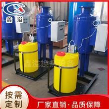 废水处理设备 软化水设备  环保水处理设备 山东水处理设备