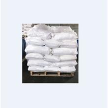 二甲基亚砜 7-68-5 批发厂家