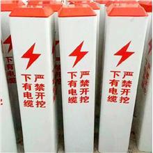警示桩双单立柱警示牌  厂家供应燃气管道警示桩 移动警示桩