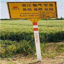 安全警示牌 标牌警示管生产 电力杆号牌 安装简单防偷盗