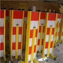 电力变压器护栏  化工厂围挡