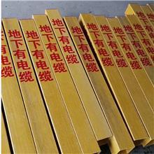 能为玻璃钢百米桩表面提供长久的保护作用 光缆供水标识桩 警示桩 警示柱