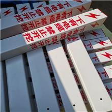 直销石油标志桩 防止漏电 栎朔玻璃钢石油标志桩