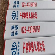 电缆标识牌 铁路警示牌 道路警示桩