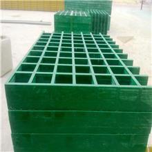 玻璃钢格栅网 玻璃纤维树篦子 FRP地沟盖板高强度洗车房网格 地板砖格栅 树池篦子格栅