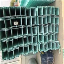 玻璃钢电缆桥架 表面氧化处理 细致加工