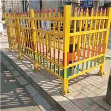 组合式变压器护栏  伸缩自如可折叠玻璃钢围栏 绝缘可拉伸护栏 规格全