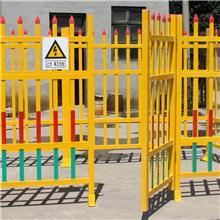 防静电变压器围栏 组合式变压器护栏 电力玻璃钢围栏厂家定制