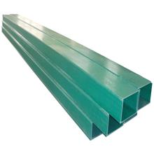 直供 生产耐酸蚀玻璃钢电缆桥架 复合材料电缆槽盒 酚醛防火桥架 型号齐