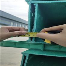 阻燃玻璃钢电缆桥架   各种型号槽式电缆槽    厂家供应