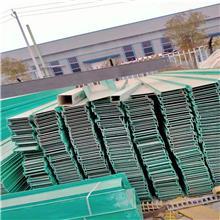 各种型号槽式电缆槽  玻璃钢防护盖板线槽  厂家现货