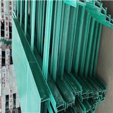 防火阻燃玻璃钢桥架  各种型号槽式电缆槽  厂家直销