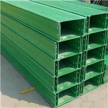 各种型号槽式电缆槽  聚氨酯玻璃钢线槽  厂家直销