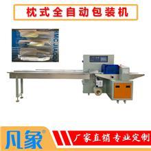 厂家直供 全自动高速伺服枕式包装机 餐具一次性筷子包装机 山东包装机械