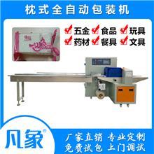 枕式包装机 全自动威化饼包装机 伺服多功能包装机 源头厂家 凡象包装机
