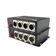 小鱼视频 4路平衡音频光端机 音频光纤收发器 卡侬头音频光端机