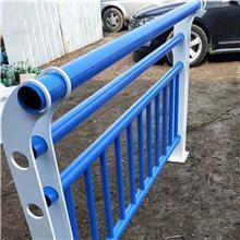 甘洛桥梁防撞护栏性能可靠 甘洛河道桥梁护栏制造商值得信赖 定安防撞护栏客户至上