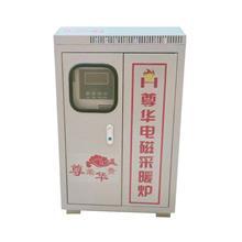 工厂生产电磁采暖炉 家用采暖炉 商用电供暖炉 智能变频采暖炉节能电锅炉