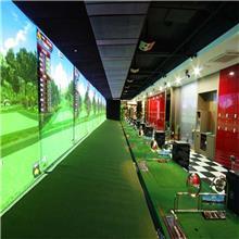 室内电子高尔夫 康兴腾远  模拟高尔夫供应商