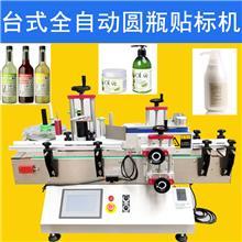 生产贴标机不干胶 不干胶贴标机械 产品贴标机 精准贴标机工厂