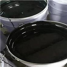 沥青产地货源 环氧煤沥青漆 环氧树脂沥青漆