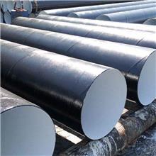 源头厂家 销售 环氧煤沥青漆 井盖防腐沥青漆