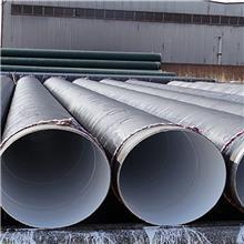 沥青产地货源 环氧煤沥青漆 环氧煤沥青防腐漆