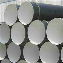 沥青产地货源 环氧煤沥青漆 桥梁防腐沥青漆