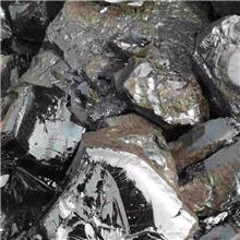 中温煤沥青 石油沥青片 煤沥青厂商欢迎咨询