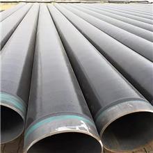 沥青产地货源 无味沥青漆 单组分环氧煤沥青漆