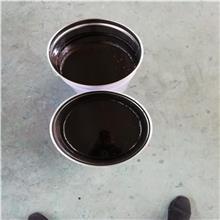 源头厂家 销售 环氧煤沥青漆 单组分环氧煤沥青漆